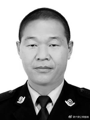 安徽民警遇袭牺牲 年仅44岁