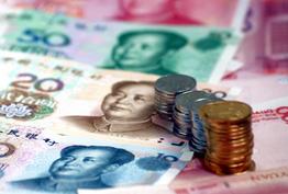 银行未来还会发行纸币吗?