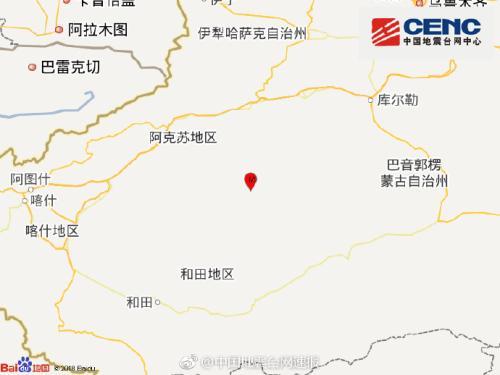 新疆沙雅县30级地震 震源深度9千米