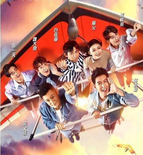 林志颖晒自拍 期待全新的《二十四小时》
