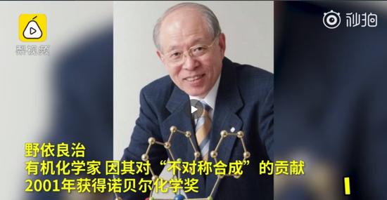 日本人拿了18个诺贝尔奖 距离计划已实现大半