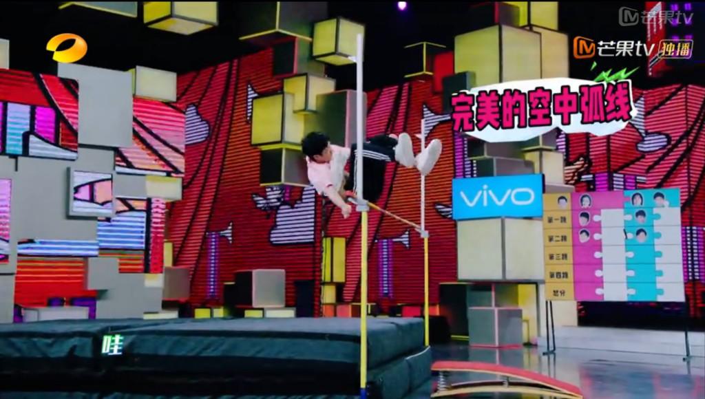 邓伦小哥哥的专业竟是跳高运动员!
