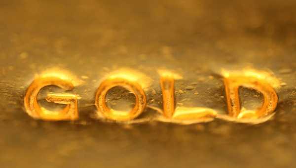 国际黄金企稳在1200一线上方 录得一个多月以来最大单日涨幅