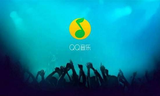 中概股:腾讯音乐相比音乐付费 社交服务更吸金