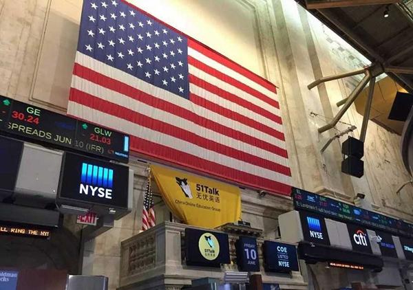 在美股大跌、美债利率创七年新高 全球股市进入恐慌时刻