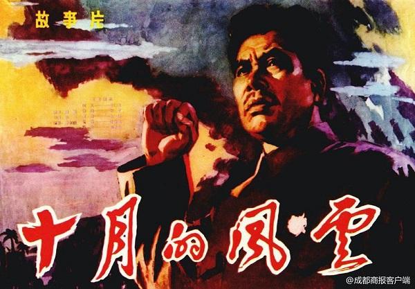 导演张一去世 曾执导过多部经典影片深受影迷喜爱