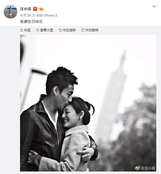 汪小菲晒照为大s庆生 网友:吃下这碗狗粮