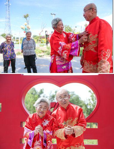 福彩送福:圆爷爷奶奶的婚纱梦 让相伴更浪漫