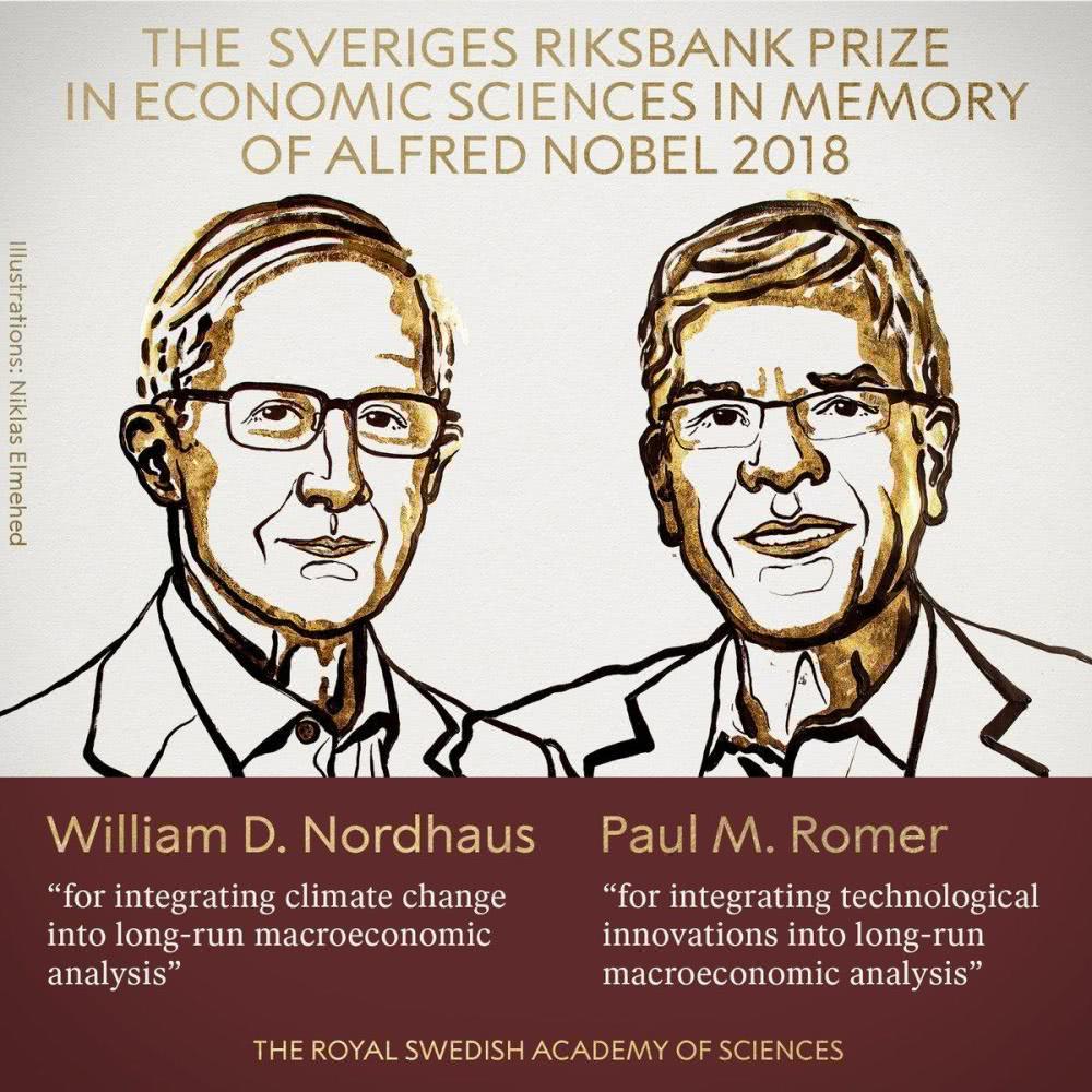 2018年诺贝尔经济学奖揭晓 两得主分享900万瑞典克朗