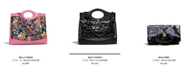 """Chanel全新""""实用""""31手袋 你喜欢吗?"""
