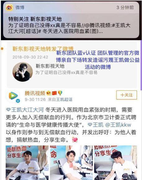 靳东影视天地声明道歉 网友并不买账