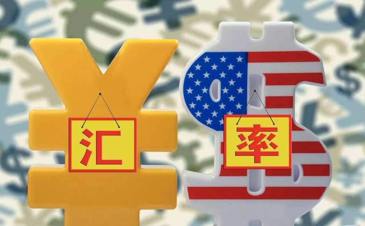 人民币汇率又双叒叕跌 破7危在旦夕?