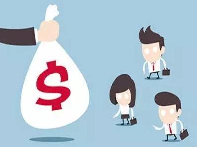 贷款还会有违约金?一般什么情况下会出现呢?