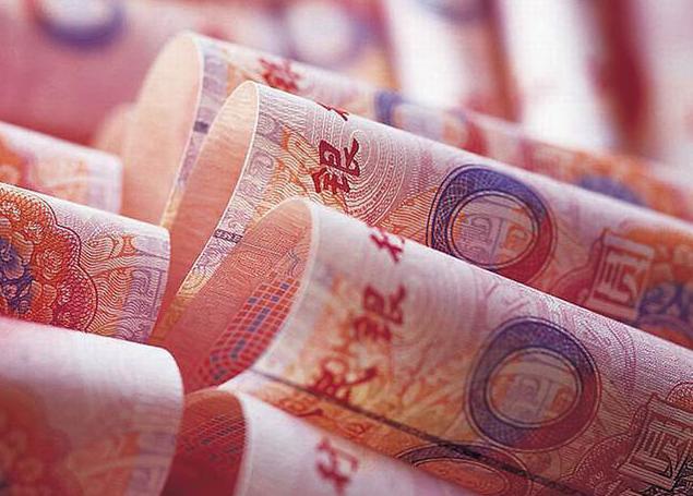 离岸人民币对美元汇率跌破6.93