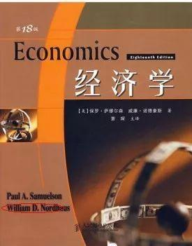 诺贝尔经济学奖揭晓 其中一位曾呼吁反思地产发展模式