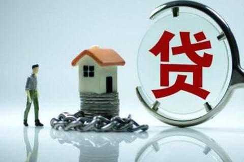 变味的房租贷:租客按时还贷 房东被中介拖欠房租