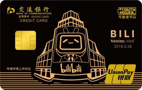 【新卡上市】5家银行信用卡新卡介绍 想办卡的进来挑!