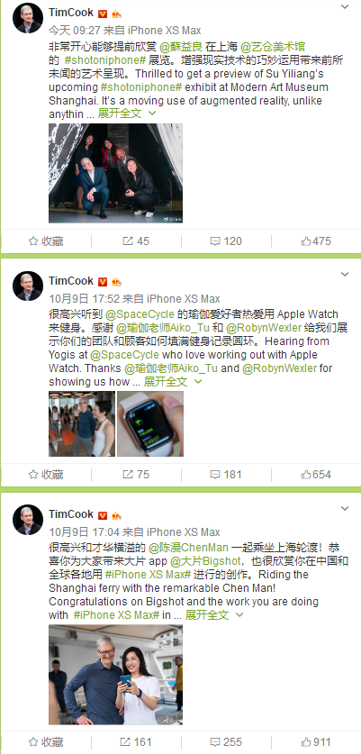 """库克再谈中国市场 给出了""""更乐观""""的评价"""