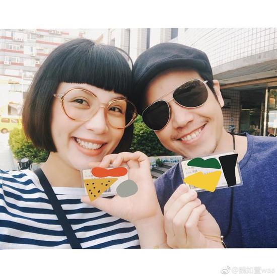 魏如萱疑登记结婚 于今年5月份承认怀孕