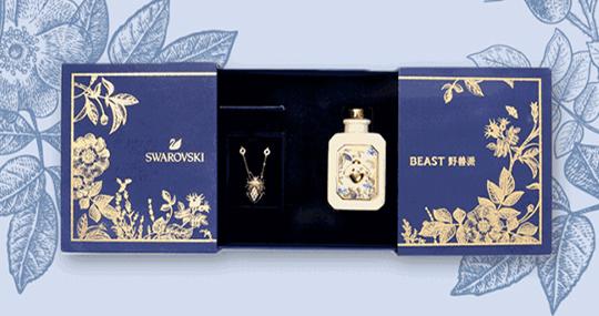 施华洛世奇携手BEAST野兽派首次推出冬季联名礼盒