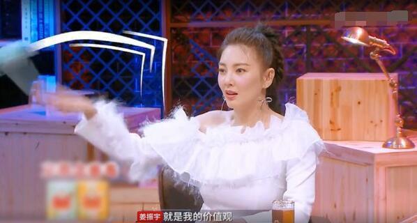 男星姜振宇认为仪式感不重要 张雨绮气得丢笔