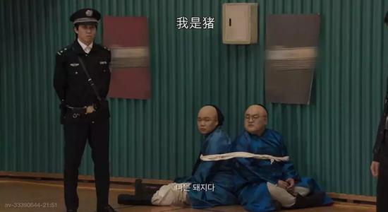 """韩辱华节目社长致歉 中国网友呼吁""""马上下架节目"""""""
