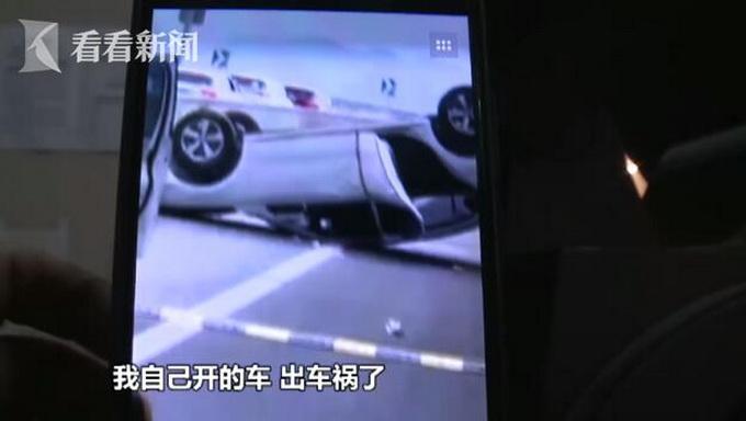 广东省轻微交通事故可线上理赔了