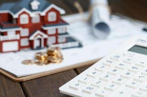 按揭买房成主流 买房贷款何时还?
