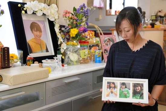 日本16岁女孩自杀 家属要求公司赔偿9200万日元
