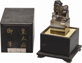 故宫狮文化珍宝展览将持续至12月15日