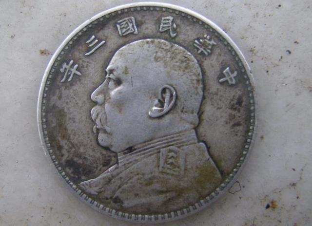 不同版本的袁大头银元怎么区分?分别值多少钱?