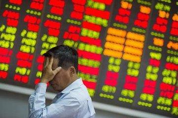 股市大跌 亚马逊创始人市值缩水200多亿美元