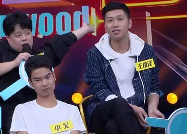 小吴王境泽同框 两位表情包大户谁能胜出?