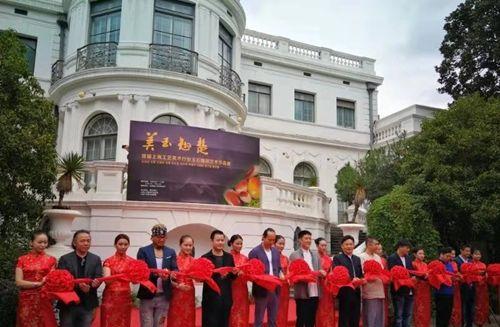 首届上海工艺美术行业玉石雕刻艺术作品展开幕