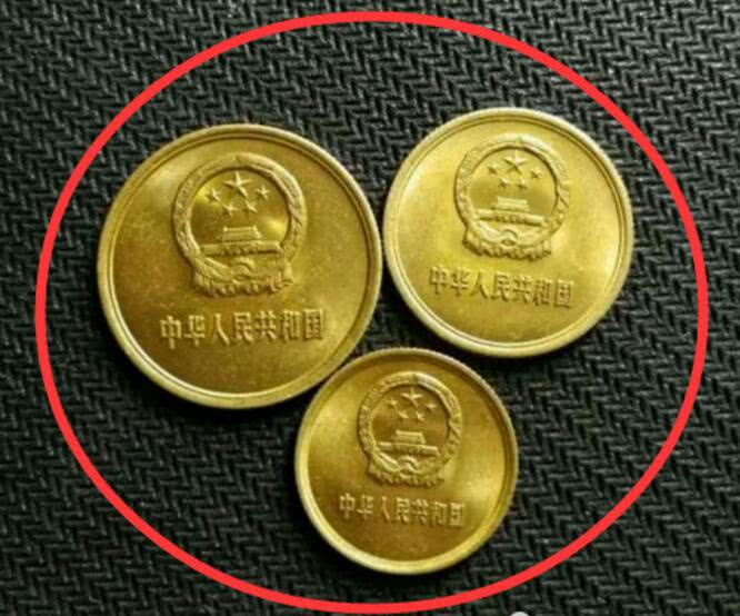 一元硬币哪年的最值钱