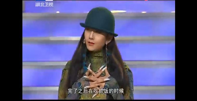 杨丽萍吃手抓饭