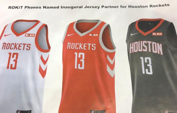火箭敲定球衣赞助商 这家公司到底是什么背景?