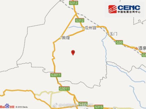 今晨04时甘肃酒泉市发生3.6级地震