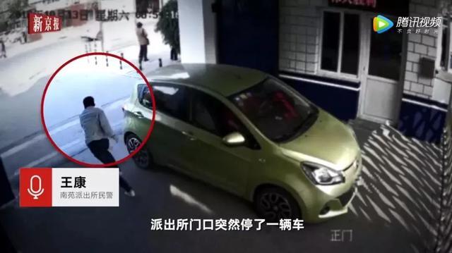 车主反击碰瓷男 表面带其去医院实际把车开到了警局
