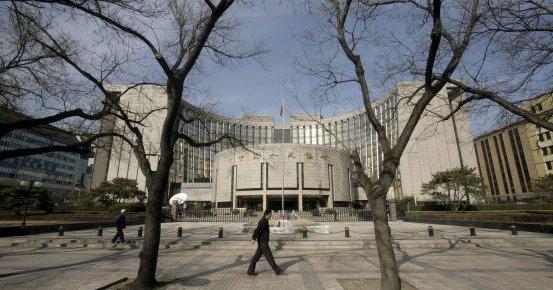 中国央行回应人民币急贬 将继续采取措施维稳