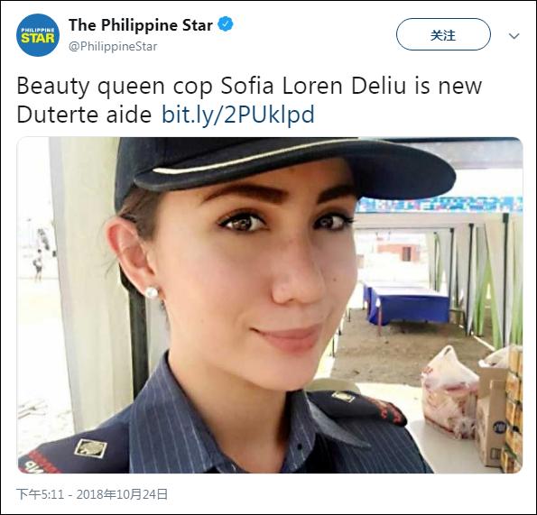 菲律宾最美女警被杜特尔特提拔为特别助理