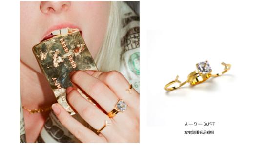 珠宝设计师创立个人品牌A-D-JUST 并推出'Shop Now'系列