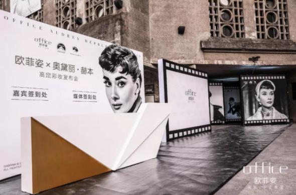 赫本家族和好莱坞派拉蒙 首次授权发布赫本IP高定彩妆