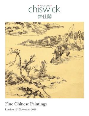 中国书画及亚洲艺术品拍卖会