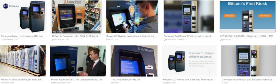 为什么比特币ATM暴利 而中国市场没有?