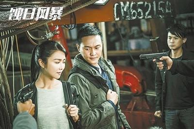 热播剧中赵本山照片被当遗像 引起网友愤慨