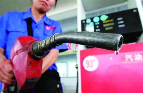 油价调整最新消息:成品油价将迎年内最大降幅