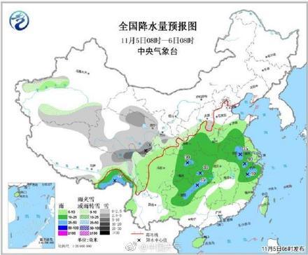 超凶的冷空气来了 南方将迎来大范围降雨