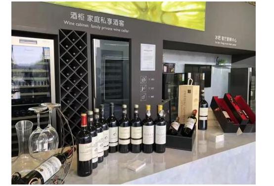 卡萨帝酒柜携手集美国际酒业携手打造用户共享生态圈
