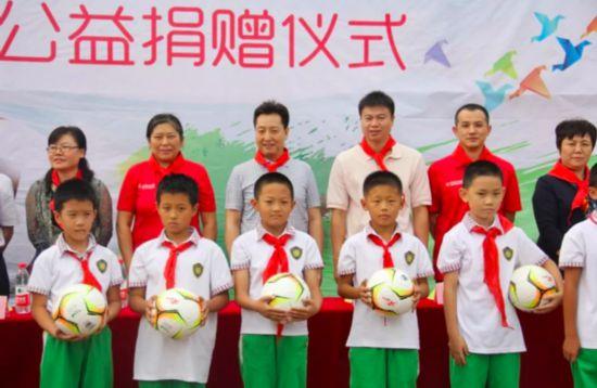 天津电脑体育彩票上市19周年:公益一直在路上